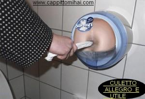 culetto-utile